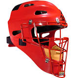 All Star Players Series Catchers Helmet